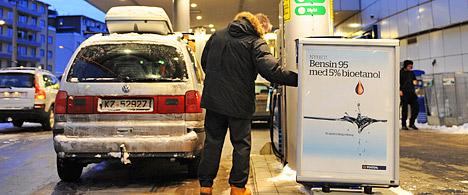 بنزین دوستدار محیط زیست